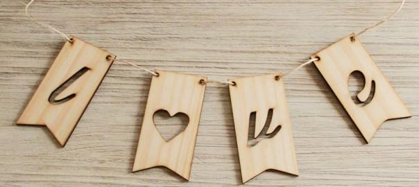 Banderin de madera Love